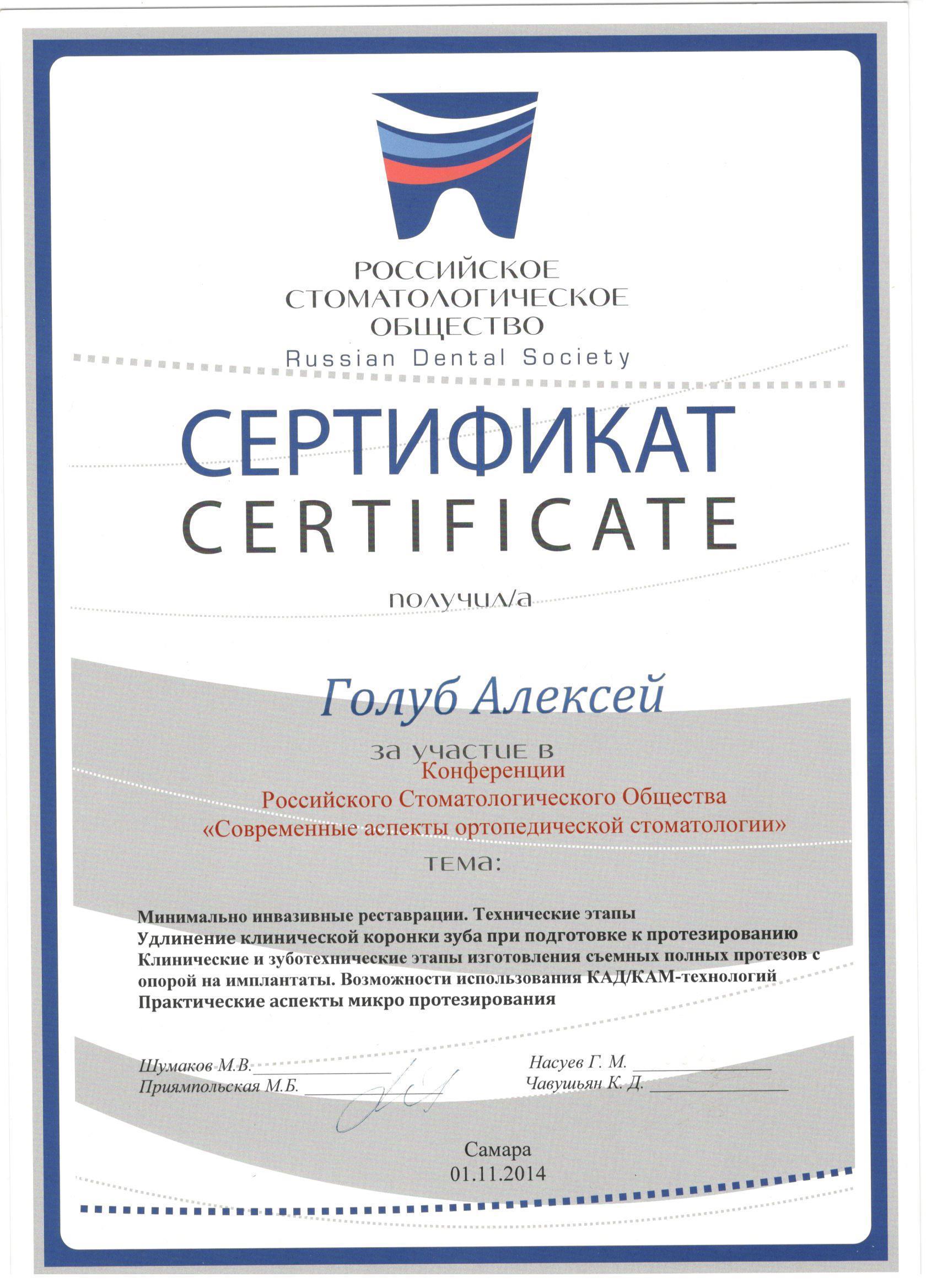 Консультативно диагностическая поликлиника областной больницы 1